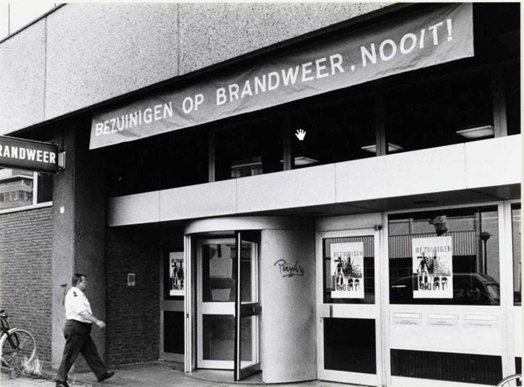 1e Ringdijkstraat 07 - 1983 . Foto: Beeldbank Amsterdam  Alle rechten voorbehouden