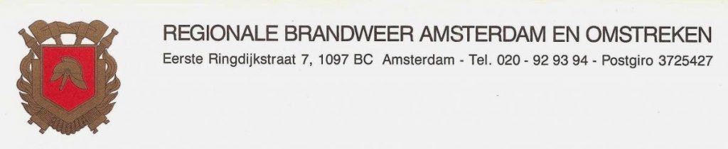 1e Ringdijkstraat 7 - 1987  Alle rechten voorbehouden