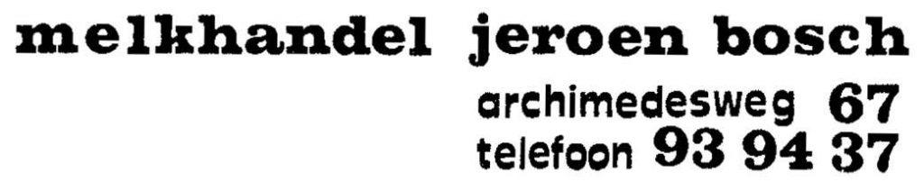 Archimedesweg 67 - 1980. Bron: Jan van Deudekom  Alle rechten voorbehouden