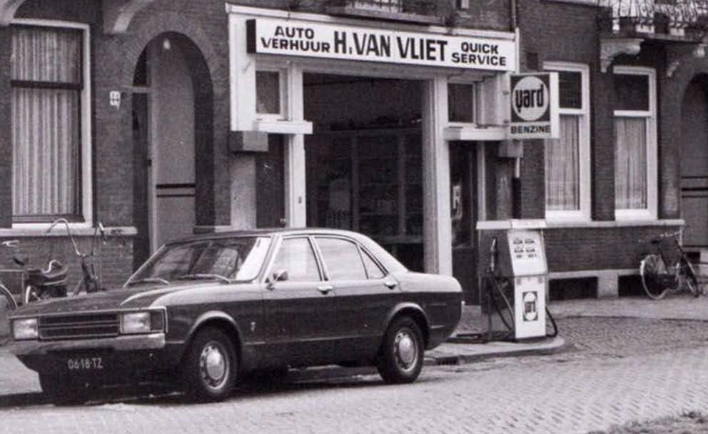 Bredeweg 42 - 1972 Foto: Beeldbank Amsterdam  Alle rechten voorbehouden