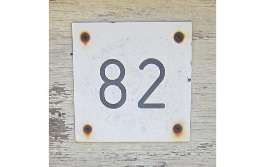 82 - RGB