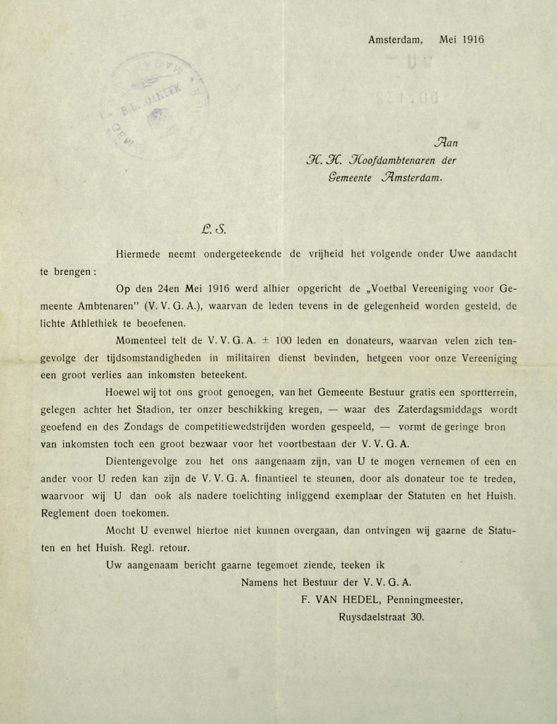 VVGA 1916