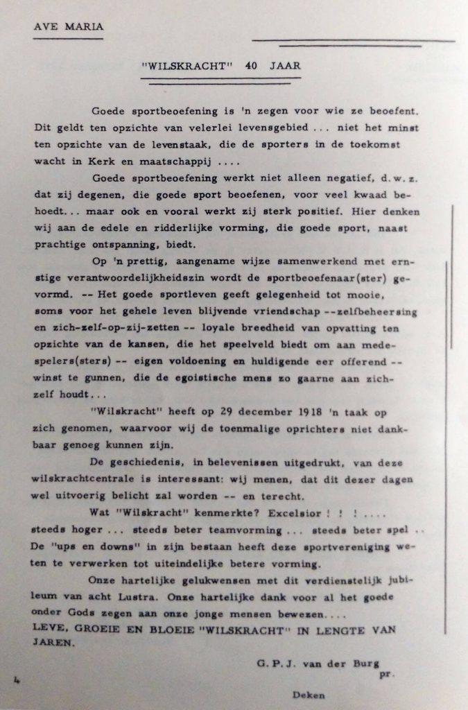 Wilskracht 04