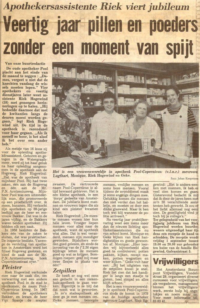 Bron: De Echo 30 augustus 1989