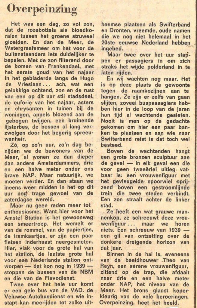 Bron: Handelsblad NRC 5 oktober 1971 Alle rechten voorbehouden