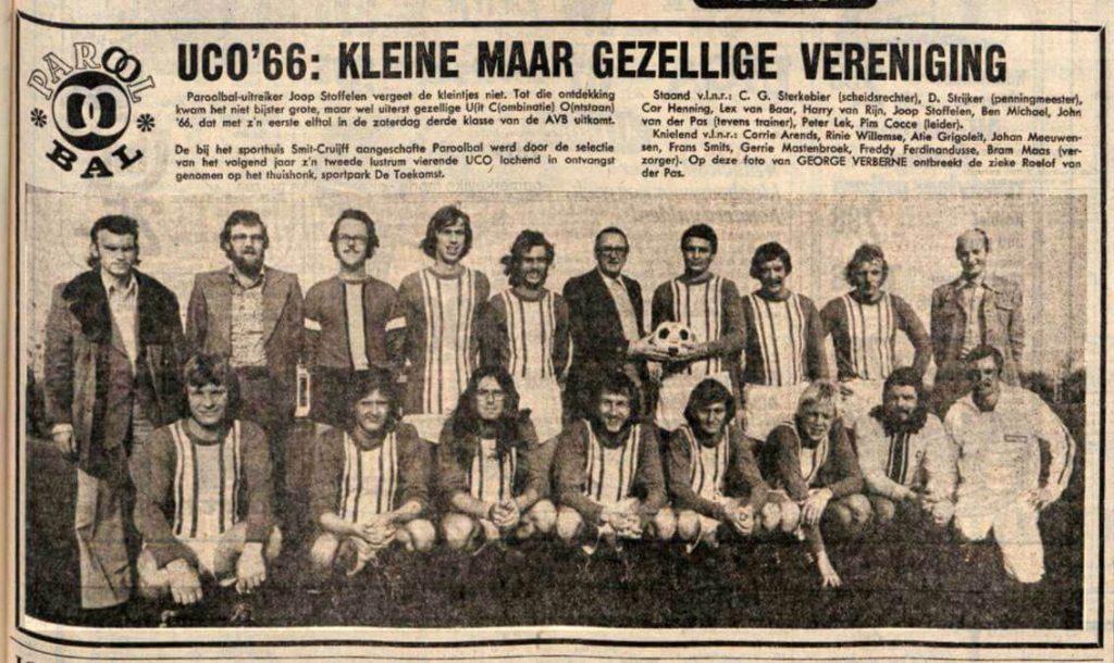 12-11-1975