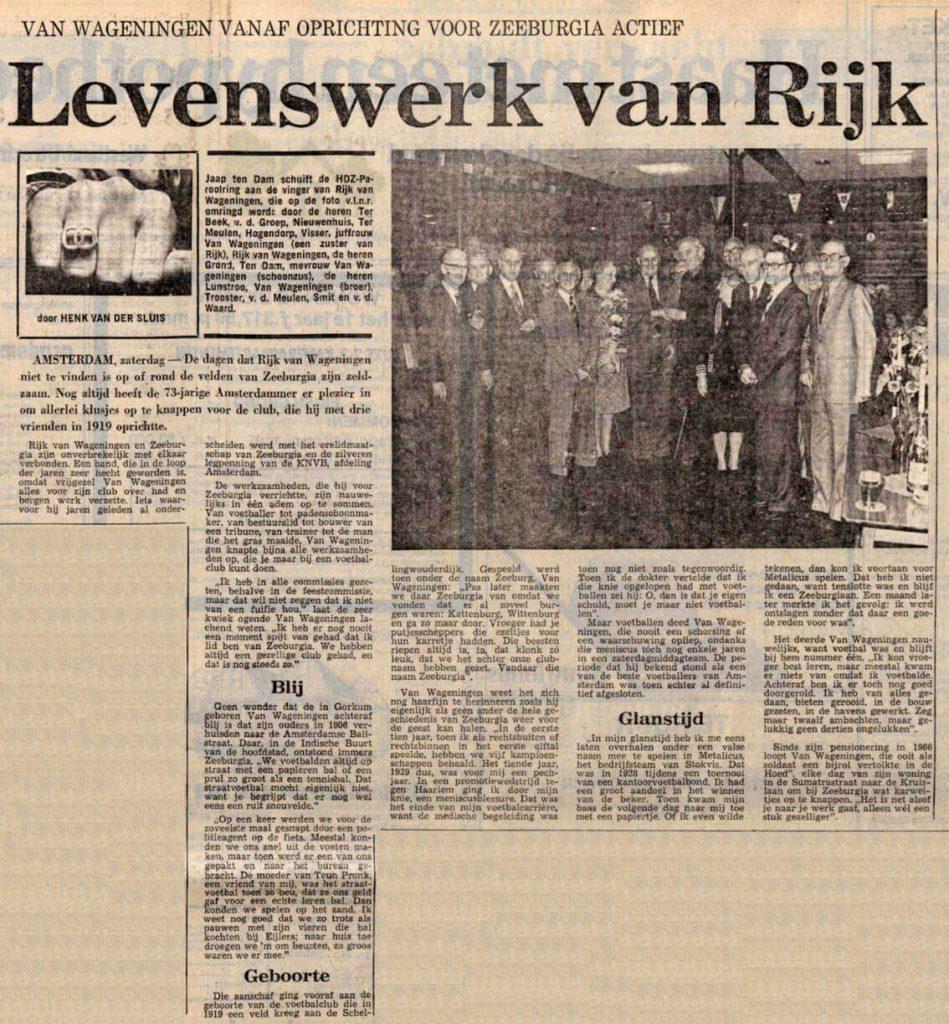 14-12-1974