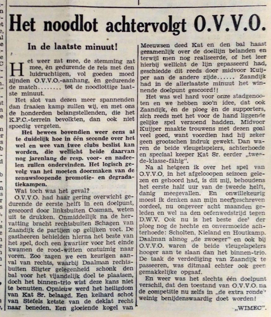 1937 - Het noodlot achtervolgt OVVO