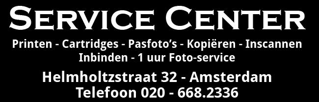 560x209-Service Center