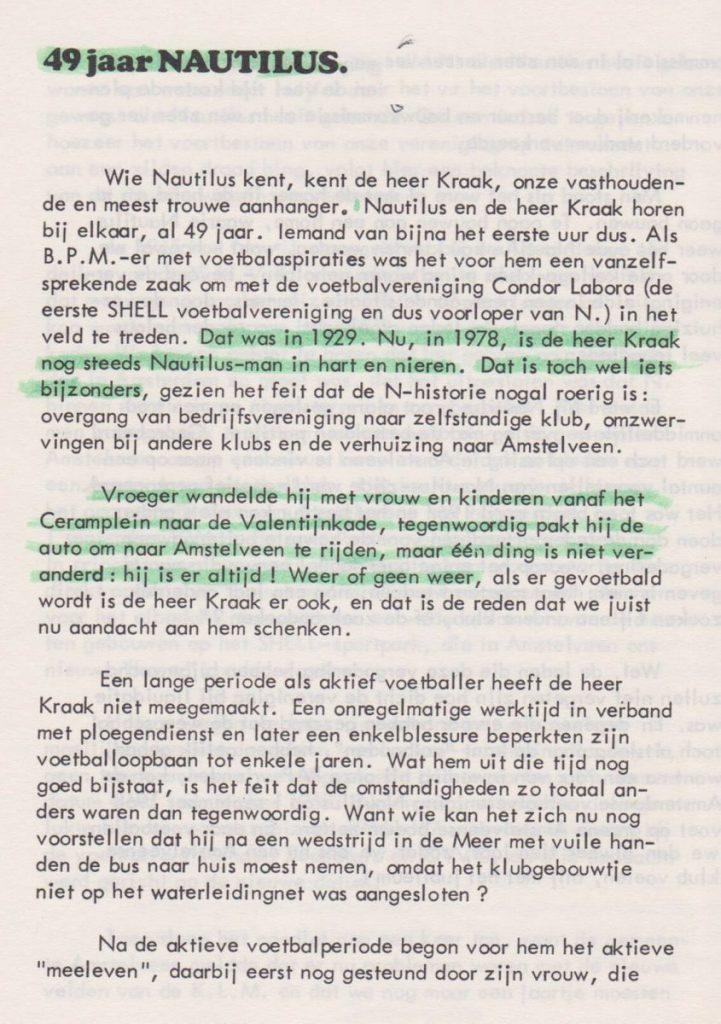Nautilus 50 - 14