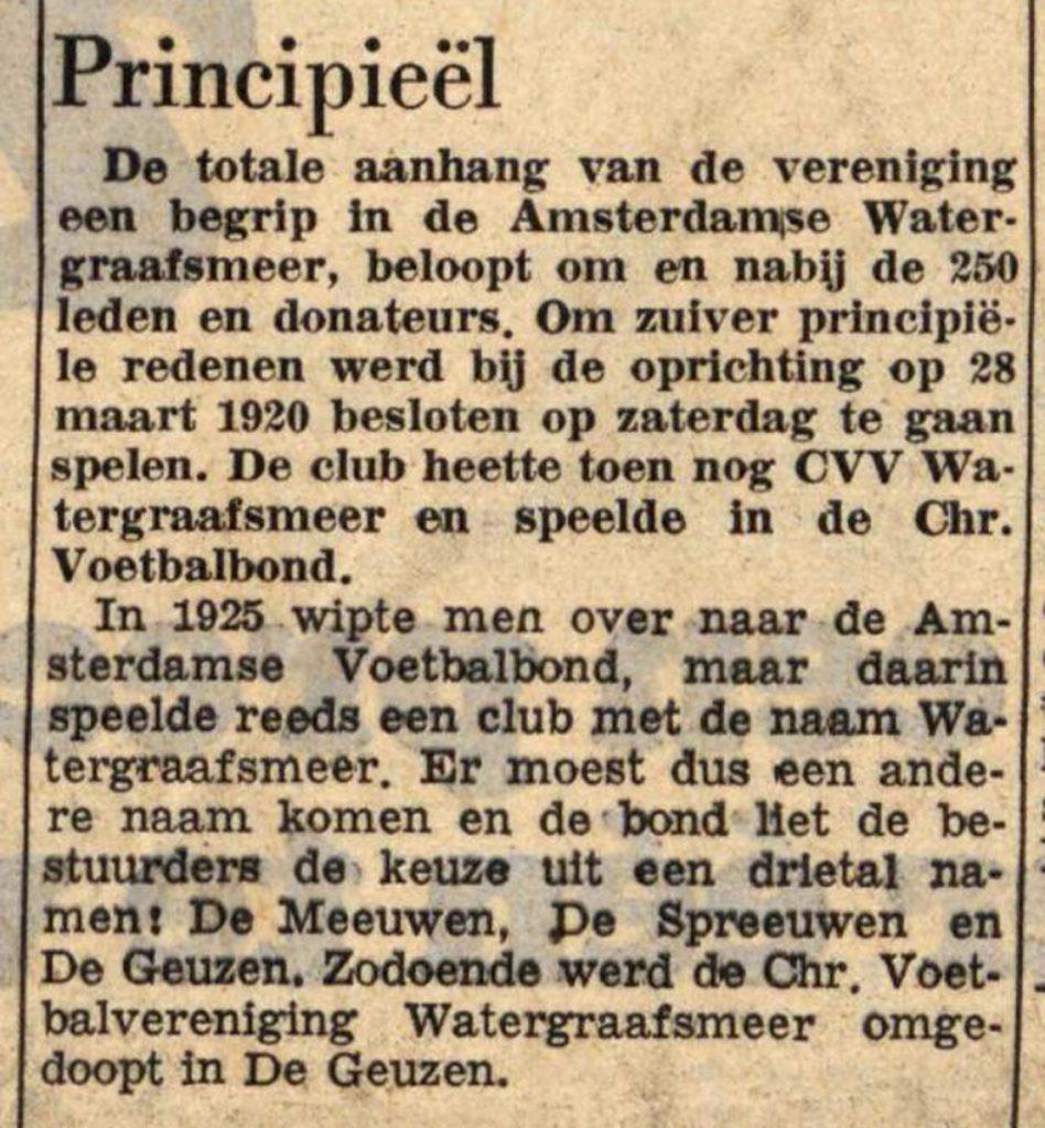 De Geuzen - 24-04-1965