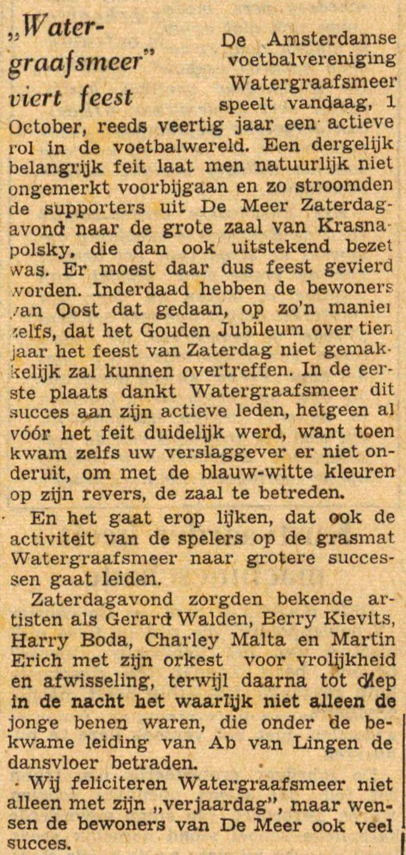 WGM - a - 01-10-1951