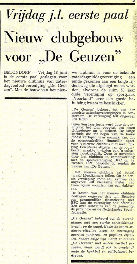 krantenartikel 24 juni 1971 vrienden van watergraafsmeer. Black Bedroom Furniture Sets. Home Design Ideas